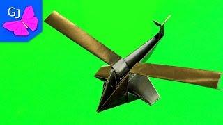 ОРИГАМИ ВЕРТОЛЕТ(Оригами вертолет (origami helicopter) — бумажная поделка современной военной машины. Прост в изготовлении и очень..., 2016-08-16T04:42:40.000Z)