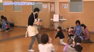 福知山ニコニコプラザ2階スタジオにて 月1回開催しております、福知山子...