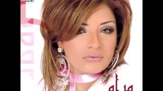 Maram ... Ala Eidak | مرام ... على يدك