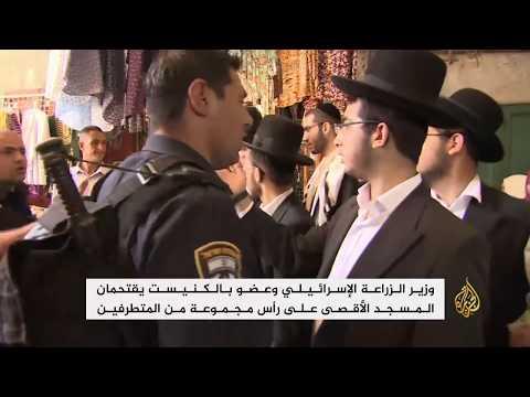 وزير الزراعة ومتطرفون يهود يقتحمون المسجد الأقصى  - 11:21-2018 / 7 / 9