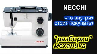 швейная машина, оверлок Brother QS-960
