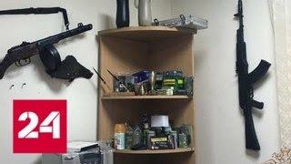 Приезжие налетчики организовали выставку оружия в столичной квартире - Россия 24