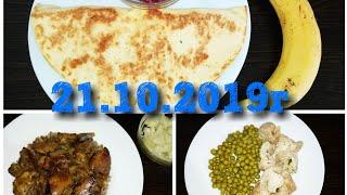 Мои тарелочки за 12.10.2019г /минус 46кг /худею с веса 167кг