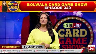 BOLWala Card Game Show | Mathira Show | 8th December 2019 | BOL Entertainment