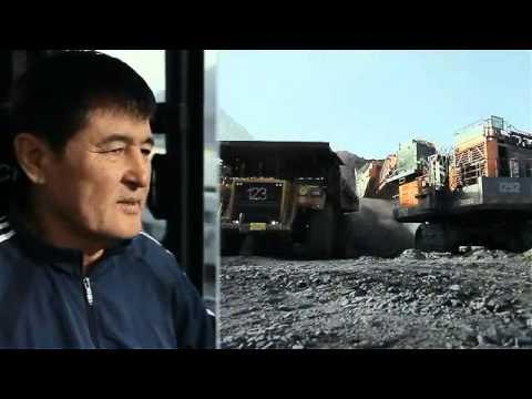 Оценка запасов месторождения полезных ископаемых Лицензия