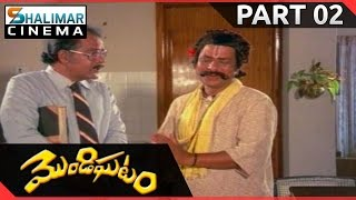 Video Mondighatam Telugu Movie Part 02/12 || Chiranjeevi, Radhika || Shalimarcinema download MP3, 3GP, MP4, WEBM, AVI, FLV November 2017
