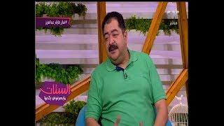 الستات مايعرفوش يكدبوا  طارق عبدالعزيز يكشف موقف طرد والده للفنان الراحل خالد صالح Video