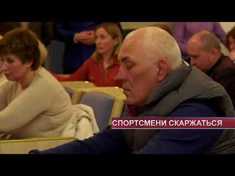 TV7plus Телеканал Хмельницького. Україна: ТВ7+. Обласна влада зустрілася із спортсменами краю