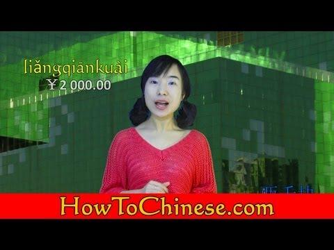 Big Money! In Mandarin Chinese