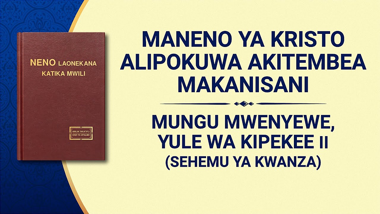 Usomaji wa Maneno ya Mwenyezi Mungu | Mungu Mwenyewe, Yule wa Kipekee II Tabia ya Haki ya Mungu (Sehemu ya Kwanza)