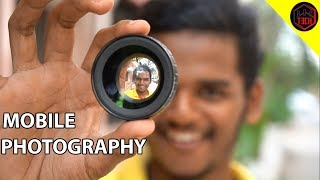 Mobile Photography Tips For Next Level in (தமிழ்  Tamil)