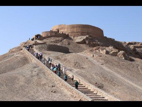 Tower of Silence .  Yazd . Iran