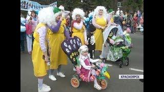 День защиты детей в Красноярске отметили красочным карнавалом