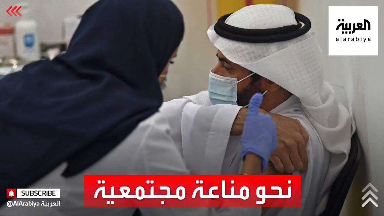 نشرة الرابعة | الصيدليات في السعودية تقدم لقاح كورونا