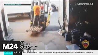 """""""Московский патруль"""": Полиция задержала подозреваемых в ограблении офиса - Москва 24"""