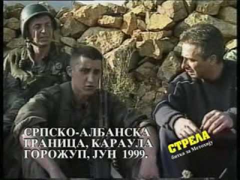 Operacija Strela 3-7 - Srpska Vojska Karaula