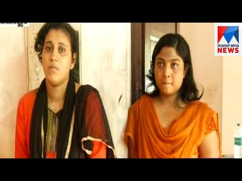 Three held for faking as a doctor in Kollam    Manorama News