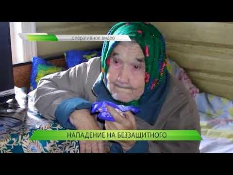 """Служба новостей """"Город"""" от 16.10.2019"""