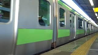 JR山手線E231系東トウ518編成新宿駅発車