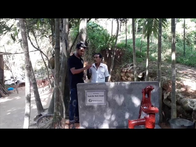 Water pump donated by Mubin Ahmed