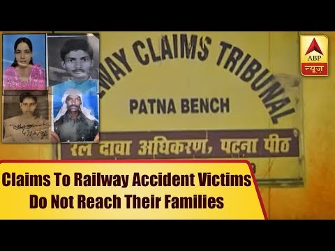 Claims To Railway Accident Victims Do Not Reach Their Families, Big SCAM Unearthed | ABP News