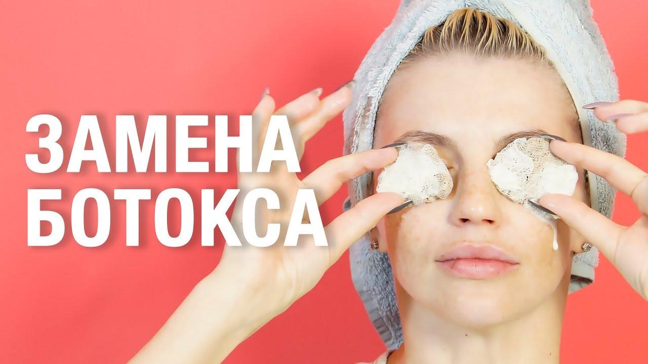 Как убрать морщины под глазами 7