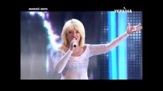 Ирина Алегрова - 'Птица' Новая Волна 2013