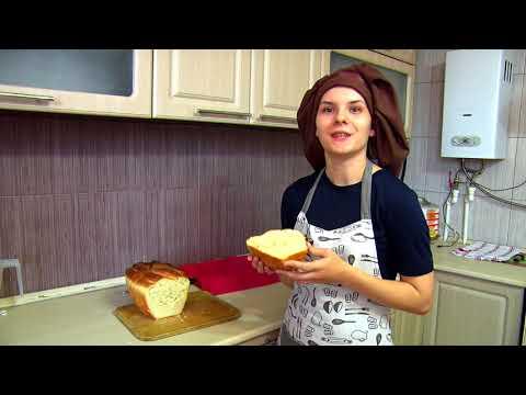 Домашний хлеб 19 10 2020