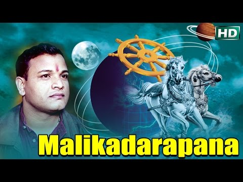 Malikadarapana I Narendra Kumar & Sri Charana | Sidharth TV