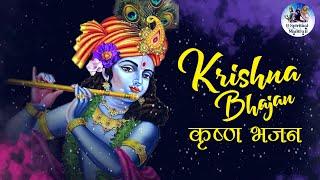 नॉनस्टॉप कृष्णा भजन : Nonstop Krishna Bhajan : Beautiful Krishna Bhajan : Most Popular Krishna Songs