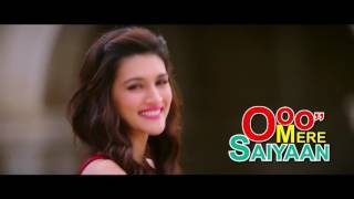 Manma Emotion Jaage – Lyric Video | Dilwale | Varun Dhawan | Kriti Sanon | …