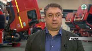 В АК «АЛРОСА» определят лучшего слесаря по ремонту автомобилей(, 2017-12-04T15:00:19.000Z)