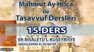 Mahmut Ay Hoca ile Tasavvuf Dersleri-Kuşeyri Risalesi(15.Ders)