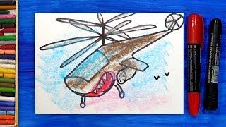 Военный Вертолет Черная Акула на Открытке к 23 февраля, урок рисования открытки