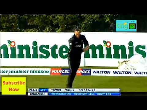 Bangladesh vs Newzealand Winning Moment Of Bangladesh May-24-2017 -   BD vs NZ Winning Moment