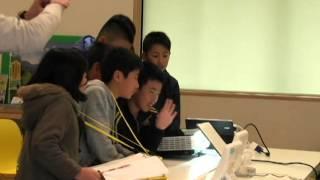 阿蘇市立山田小学校の児童が阿蘇テレワークセンターに社会見学 阿蘇イン...