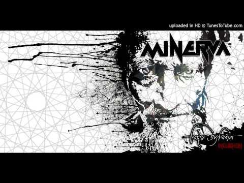 Minerva - 02 - Mrittur Shesh Choy [HD]