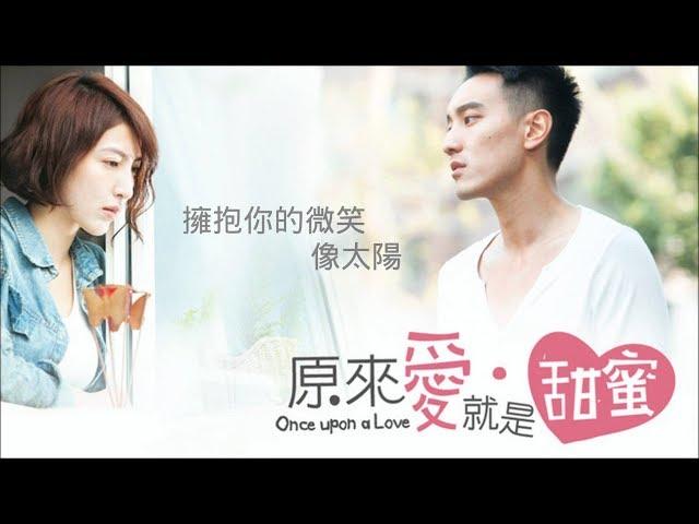 Once Upon a Love MV | Chinese Music (EngSub) + Drama Trailer | Cheryl Yang + Sunny Wang + Matt Wu