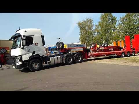 Отгрузка трала низкорамник 45 тонн в наличии в МаксКар Тверь 2019 гв