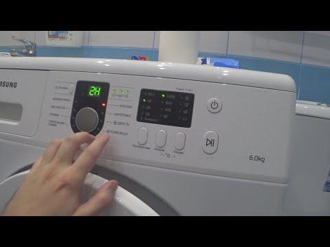 Стиральная машина Samsung WF8590NLW8 - обзор, плюсы и минусы