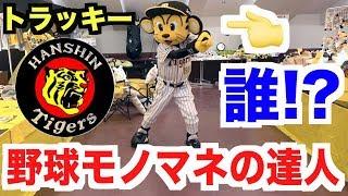 提供:阪神タイガース 阪神タイガース2018年のグッズカタログはこちら h...