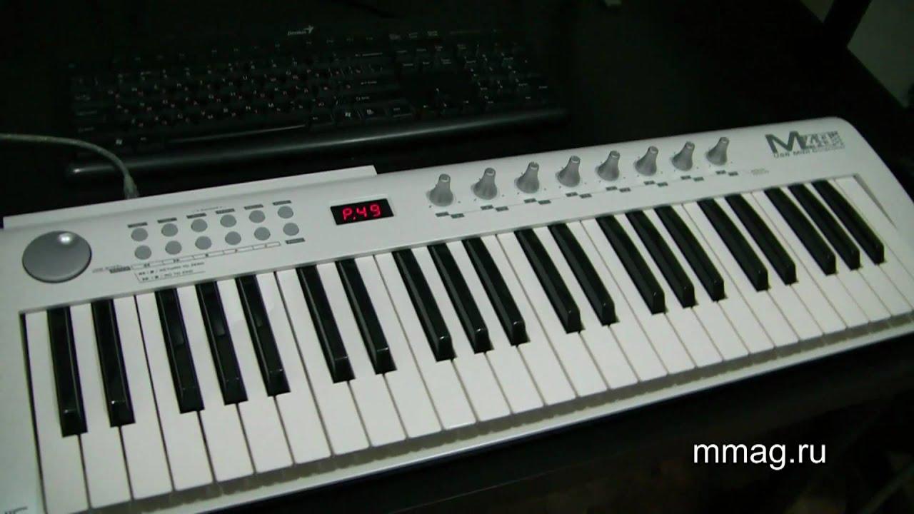 Infrasonic M49 USB MIDI Controller Vista
