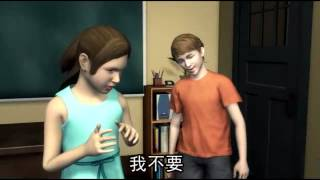 上完性教育 課後竟性侵同學--蘋果日報 20141126