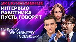 ДИАНА ШУРЫГИНА НАЕХАЛА НА ХЕЙТЕРОВ ~ Малахов и Шуры Муры с Дианой Шурыгиной Серия 4