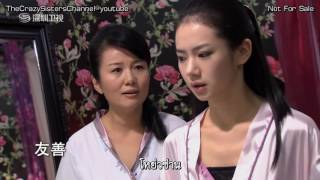 Repeat youtube video My Daughter [Sub_Thai] ภาค 2 ตอนที่ 2