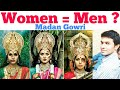 👩Women = 👨Men ? | Tamil | Madan Gowri | MG