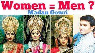 👩Women = 👨Men ? | Tamil | Madan Gowri | MG