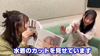 鈴木絢音、北野日奈子.