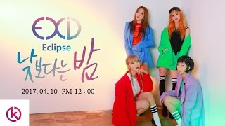 Video [EXID (이엑스아이디)] Boy - Eclipse 3rd mini album / EXID - Single song download MP3, 3GP, MP4, WEBM, AVI, FLV Mei 2018