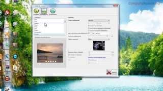 Как установить слайдер картинок на сайт Wordpress